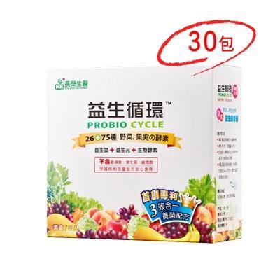 【長榮生醫】益生循環 (30包 * 1盒)