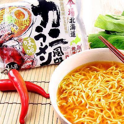 【藤原製麵】螃蟹風味味噌拉麵 (101g/包)