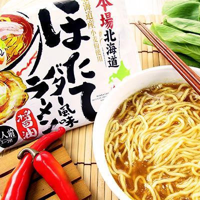 【藤原製麵】奶油扇貝風味醬油拉麵 (118g/包)