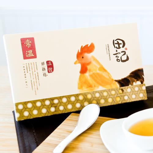【田記】溫體鮮雞精(常溫) (60ml*8入)