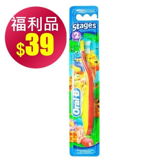 【歐樂B】兒童迪士尼系列牙刷2-4歲
