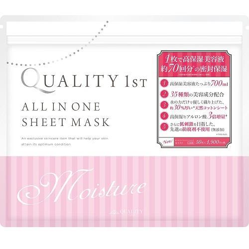 日本代購【Quality first mask】All in one 面膜(保濕款)