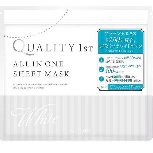 日本代購【Quality first mask】All in one 面膜(美白款)