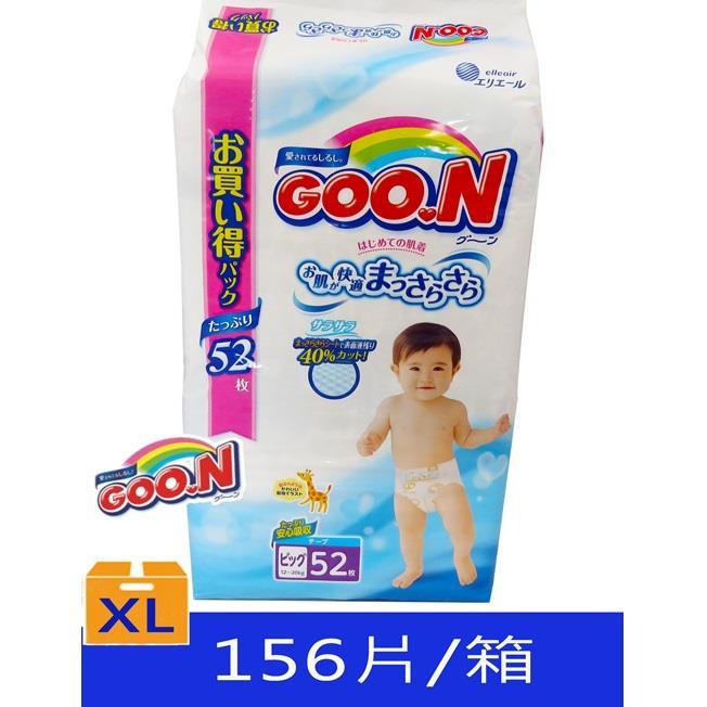 【日本大王GOO.N】境內版紙尿布黏貼型(XL 12-20kg)52片*3包/箱