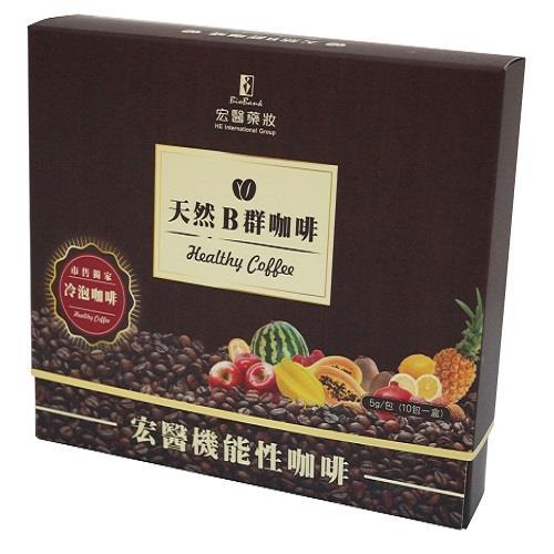 【東森嚴選-宏醫】百大酵素天然B群機能性咖啡2盒