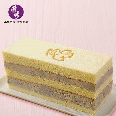 106/08/25起陸續出貨【冷凍店取-連珍】芋泥雙層蛋糕(450g*盒)