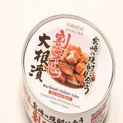 【吉本興業】宮崎燒酒醃蘿蔔(70公克/個)