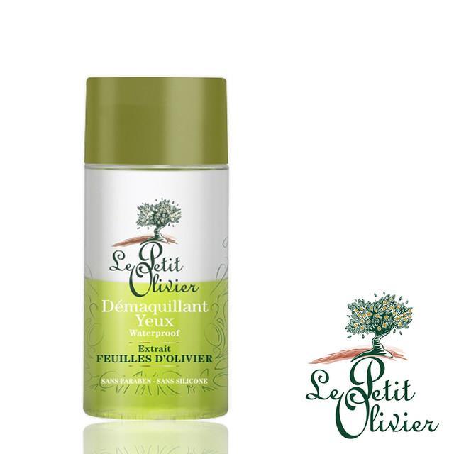 【法國小橄欖樹Le Petit Olivier】新型雙液型睫毛膏卸妝油 (125ml)