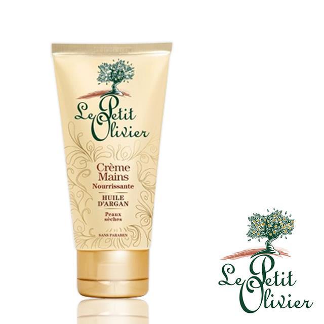 【法國小橄欖樹Le Petit Olivier】摩洛哥堅果油(Argan oil)除斑滋養護手霜(75ml)
