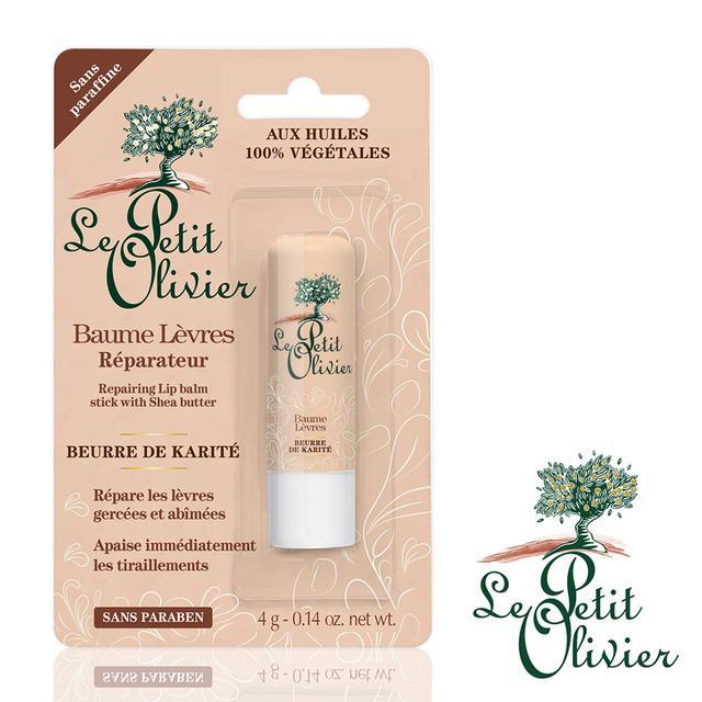 【法國小橄欖樹Le Petit Olivier】極致保濕乳油木護唇膏 (4g)