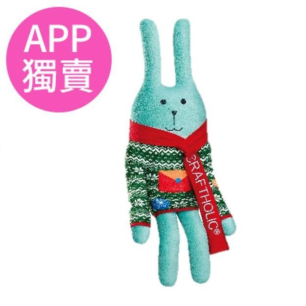 【CRAFTHOLIC宇宙人】超大抱枕-圍巾兔
