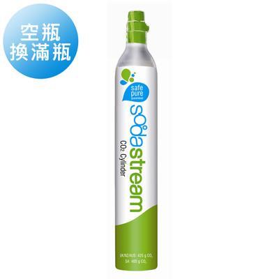 (空瓶換滿瓶適用)Sodastream 二氧化碳 交換補充 鋼瓶425g