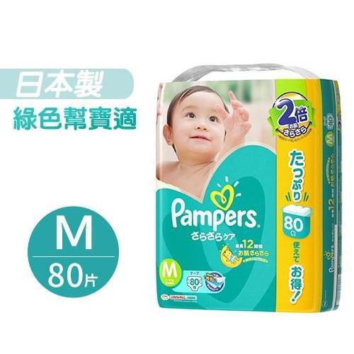 【幫寶適】日本境內綠色巧虎幫寶適紙尿布粘貼增量版 (M  6-11kg) 80片*3包/箱