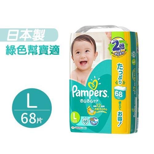 【幫寶適】日本境內綠色巧虎幫寶適紙尿布粘貼增量版 (L 9-14kg) 68片*3包/箱