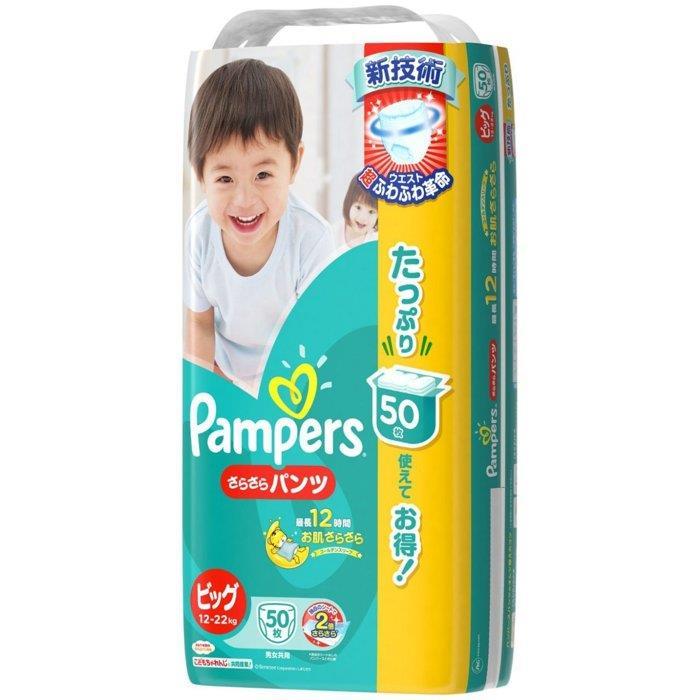 【幫寶適】日本境內綠色巧虎幫寶適紙尿布褲型增量版 (XL 12-22kg) 50片*3包/箱