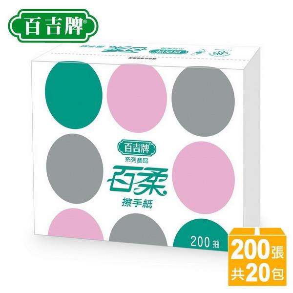 【百吉牌】百柔擦手紙巾 (200張*20包)