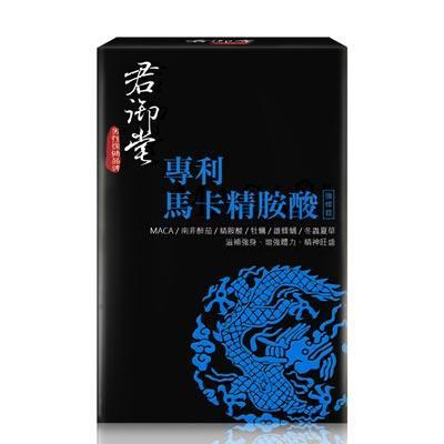 君御堂-馬卡精胺酸強悍錠x1盒