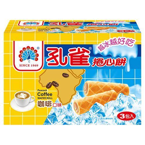 【孔雀】咖啡捲心餅(3入組)