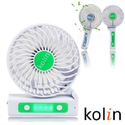 【kolin歌林】4吋折疊USB充電小風扇KF-SH04U2