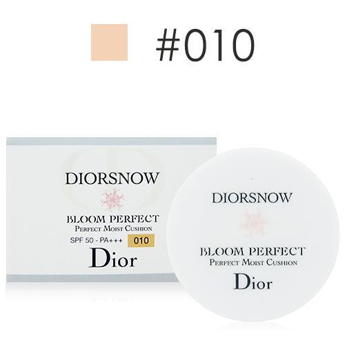 Dior迪奧 雪晶靈光感氣墊粉餅4g #010體驗版 [QEM-girl]