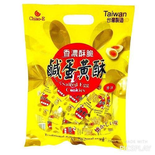 【巧益】原味鹹蛋黃酥(230G)