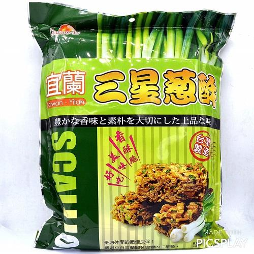 【巧益】宜蘭三星蔥酥(288G)
