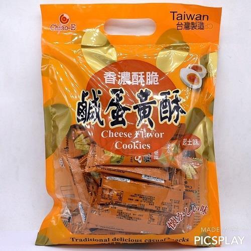 【巧益】起士鹹蛋黃酥(230G)