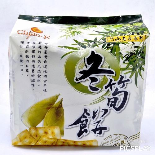【巧益】冬筍餅(160G)