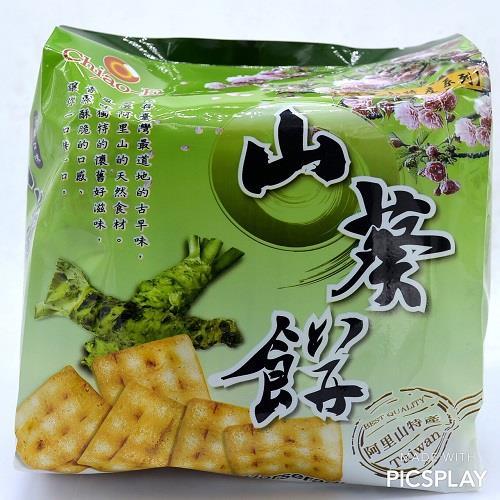 【巧益】山葵餅(160G)