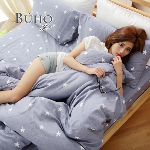 BUHO《星色悠氧》單人二件式床包枕套組