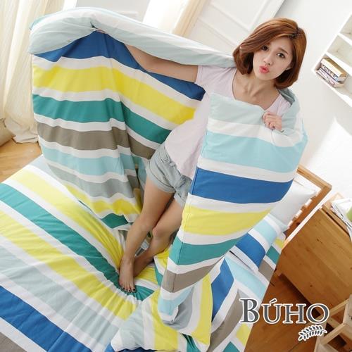 BUHO《光湛星航》雙人三件式床包枕套組