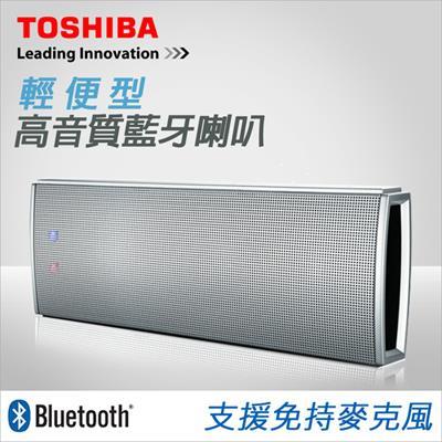 【TOSHIBA】輕便型高音質藍牙喇叭 TY-WSP61TW