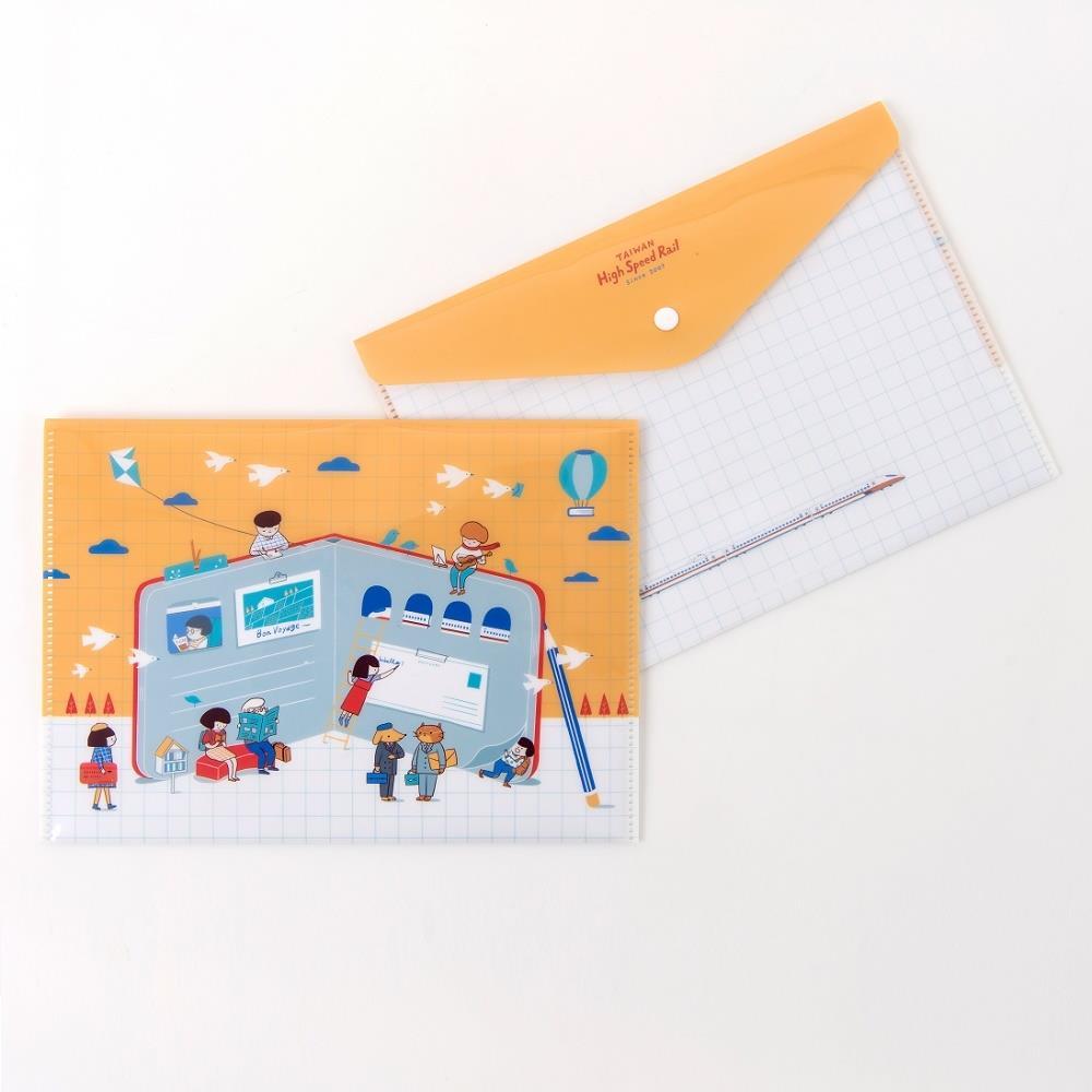 【台灣高鐵】閱讀高鐵可扣式PP資料袋