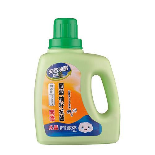 【南僑水晶】葡萄柚籽抗菌洗衣液体1.2kg
