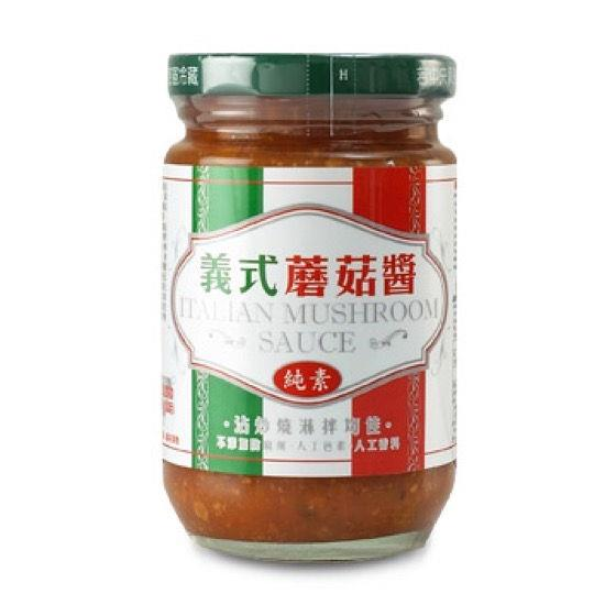 【里仁】義式蘑菇醬