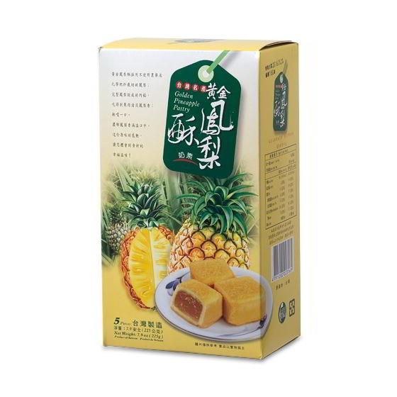 【里仁】黃金鳳梨酥 5入
