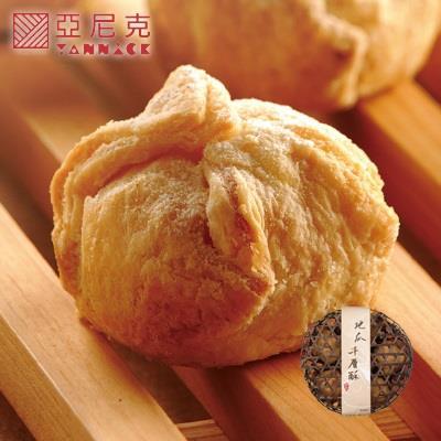【亞尼克】單盒亞尼克地瓜千層酥(70g/顆*6顆/盒)