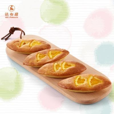 【法布甜】15盒法布甜橘子蛋糕禮盒