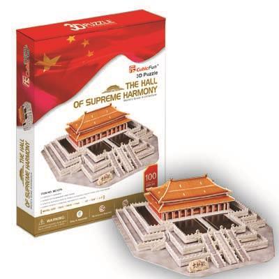 立體拼圖-北京故宮太和殿