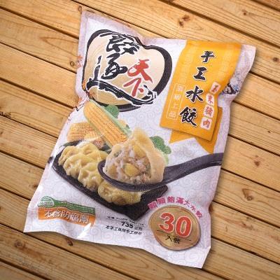 【冷凍店取-四海遊龍】餃逐天下手工飽滿大水餃-玉米豬肉(30顆/包*8包)
