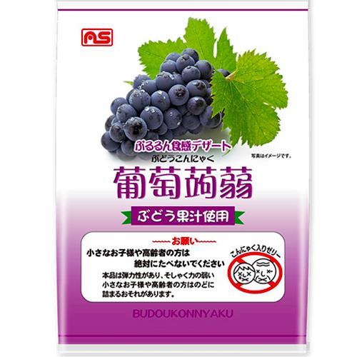 【AS】葡萄蒟蒻果凍216g