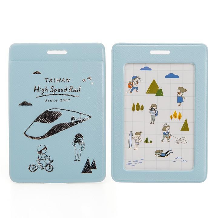 【台灣高鐵】玩樂高鐵插畫雙層證件套