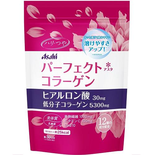 日本代購【Asahi】升級版小分子膠原蛋白粉 30日份
