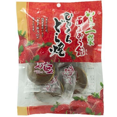 【吃貨人】一榮福岡草莓銅鑼燒