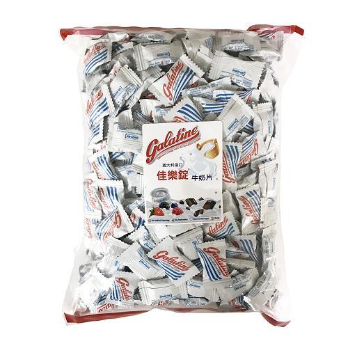 【Galatine】佳樂錠牛奶片(牛奶味)1000g