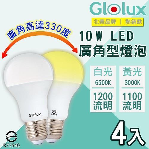 【Glolux】 10瓦 (黃光 ) 1100 Lm LED超省電燈泡 (4入)