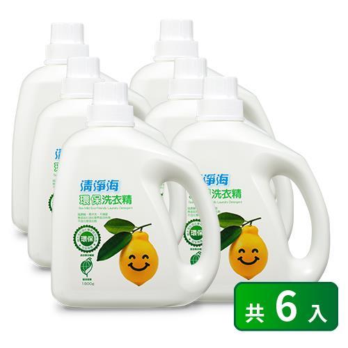【清淨海】環保洗衣精1800g*6入