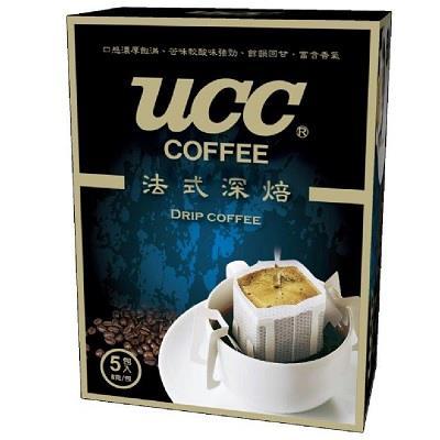 即期優惠【UCC】 法式深焙濾掛式咖啡 8g*5入/盒2入組合包