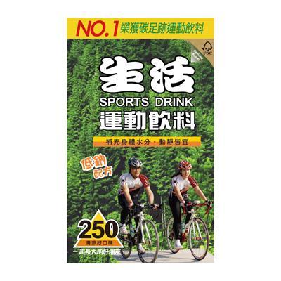 【生活】運動飲料250ml*24入/組
