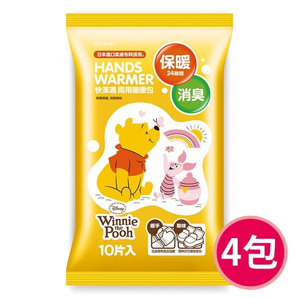 【快潔適】兩用暖暖包-小熊維尼(10入*4包)